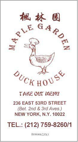 a page from the menu of the maple garden duckhouse restaurant in new york - Maple Garden Menu