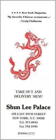 A page from the menu of the Shun Lee Palace restaurant in New York