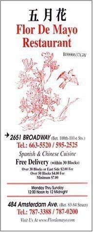 New York Chinese Restaurants Flor De Mayos Menu