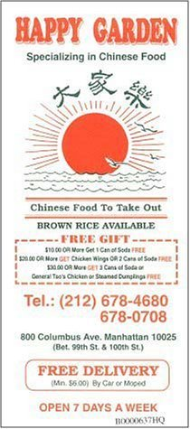 A page from the menu of the Happy Garden restaurant in New York