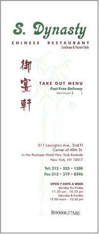 A page from the menu of the S. Dynasty restaurant in New York