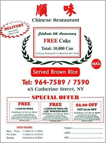A page from the menu of the Chinese restaurant in New York