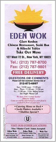 A page from the menu of the Eden Wok restaurant in New York